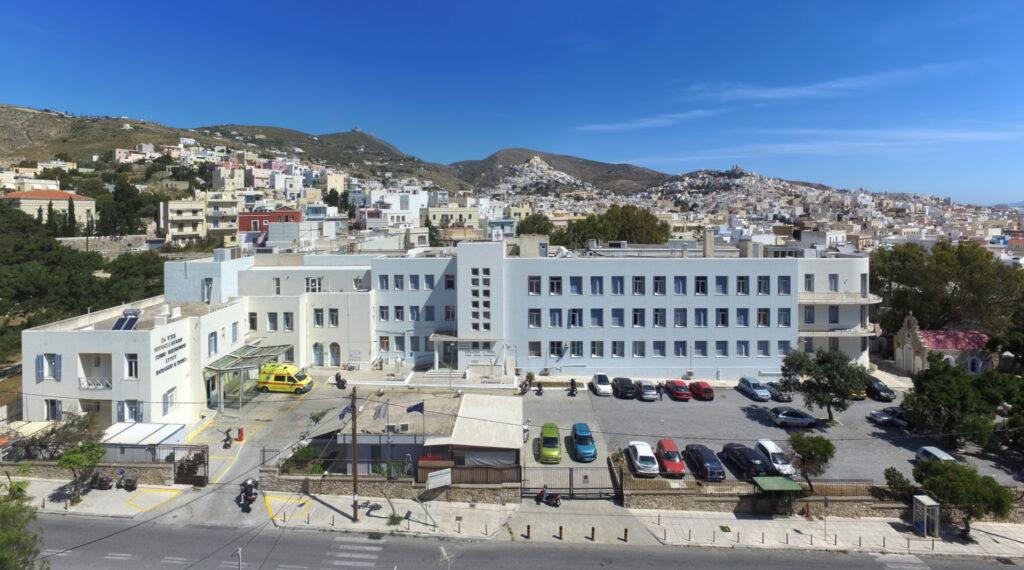 Syros Hospital: Η Σύρος και το Νοσοκομείο της, εξασφαλίζουν την υγεία σας για τις διακοπές σας